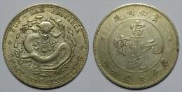 CINA (China): Yunnan (雲南省) - 50 Cents 1909/11 - Cina