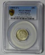 CINA (China): Hupeh (湖北省) - 10 Cents 1895/07 - PCGS MS65 - Cina