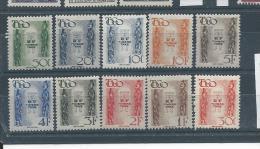 TOGO Taxe N° 38:47 * * T.B. - Togo (1914-1960)