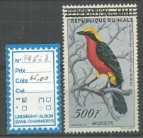 Mali Neufs Sans Charniére,  MINT NEVER HINGED, BIRD, COMMON GONOLEK - Malí (1959-...)