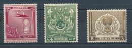 1951. Pakistan (Dienstmarken) :) - Pakistan