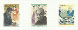 Japon N°2702 à 2704 Côte 3 Euros - 1989-... Emperador Akihito (Era Heisei)