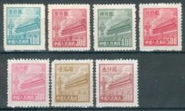 China,Minr.20,22,66,67,69,70,71,.......... (*), Pracht - 1949 - ... República Popular