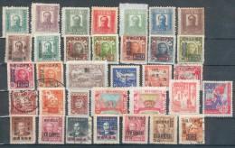 China+ Provinzen, 34 Marken (*), Pracht - 1949 - ... República Popular
