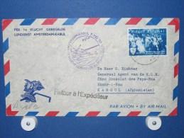 FFC First Flight 096 Amsterdam - Kaboul Afghanistan1955 - A456c (nr.Cat DVH) - Afghanistan