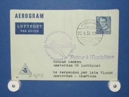 FFC First Flight 109 Amsterdam - Khartoem Soedan 1956 - A471e (nr.Cat DVH) - Soedan (1954-...)