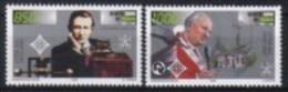 Vatican Vatikaanstad 1995 Yvertn° 1005-06 *** MNH Cote 3,50 Euro - Nuevos