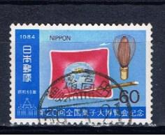 J+ Japan 1981 Mi 1580 Konditoreimesse - 1926-89 Emperor Hirohito (Showa Era)