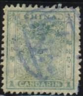 China. 1878. YT 1. - Oblitérés