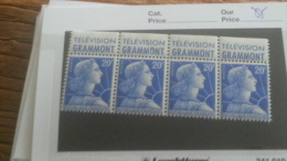 LOT 246231 TIMBRE DE FRANCE NEUF**   LUXE