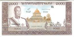 Early LAO 5'000 Kip Banknote King Savang Vatthana At Left  (1963) P14a - Laos