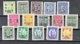Alte Briefmarken Lot CHINA (1) - China