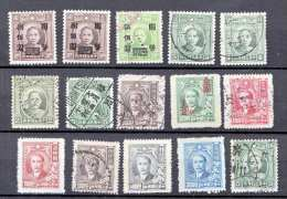 Alte Briefmarken Lot CHINA (2) - China