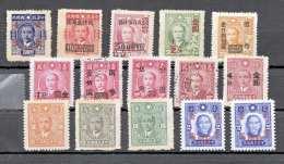 Alte Briefmarken Lot CHINA (3) - China