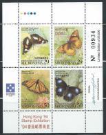 "Micronesia     ""Butterflies-Hong Kong '94 Stamps Exhibition""      Souv. Sheet    SC# 190    MNH** - Micronesia"