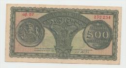Greece 500 Drachmas 1950 VF++ Pick 325a 325 A - Greece