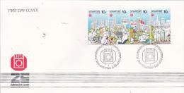 Singapore 1986 25th Anniversary  Of Commemorative Stamp FDC - Singapore (1959-...)