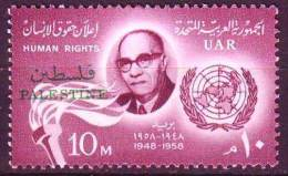 Egitto, 1958 - Human Right, Palestina Overprinted In Green - Nr.N70 MNH** - Egitto