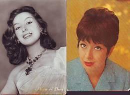 Marisa  Del Frate Cantante Showgirl ,  2  Fotocartoline  Originali - Entertainers