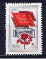 SU+ Sowjetunion 1986 Mi 5569 Mnh Parteitag - 1923-1991 URSS
