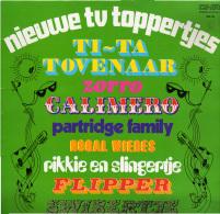 * LP *  NIEUWE TV TOPPERTJES (Herkenningsmelodieën Van Tv-series) (Holland 1972 EX!!!) - Kinderen