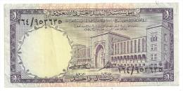 Saudi Arabia 1 Riyal 1966 - Arabia Saudita