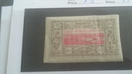 LOT 246363 TIMBRE DE COLONIE SOMALIS NEUF* N�13 VALEUR 25 EUROS