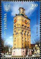 Ukraine - 2013 - Bell Tower In Vinnitsa - Mint Stamp - Ukraine