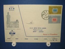FFC First Flight 168 Amman Jordanië - Beiroet Libanon 1960 - A545a (nr.Cat DVH) - Libanon