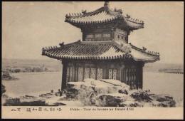 CINA (China): Pekin - Tour En Bronze Au Palais D'étè - Cina
