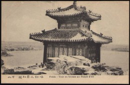 CINA (China): Pekin - Tour En Bronze Au Palais D'étè - China