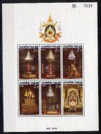 (315) Thailand / Thailande  1988  Thrones Sheet / Bf / Bloc / READ TEXT ** / Mnh  Michel BL 20 - Thaïlande