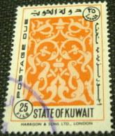 Kuwait 1963 Postage Due 25f - used