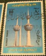 Kuwait 1977 Inauguration of Kuwait Tower 80f - used