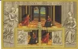Bloc-feuillet Musée Du Louvre & Vatican, Salon Philat. De L´automne 2007, Oblitération Luxe - Used Stamps