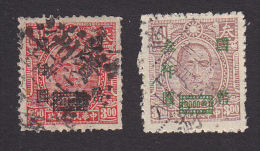 China, Scott #772, 774, Used, Dr. Yat-sen Surcharged, Issued 1947-48 - China