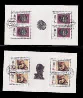 2 Blocs Feuillets De 4 Timbres 1990 ( Monnaie Celte Et  Stefanik )  Yvert 2859/2860 Oblitéré  Michel 3059-3062 - Cecoslovacchia