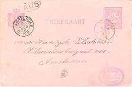 1892 Bk Van SAPPEMEER Via Kl.rond Treinstempel HARLINGEN-N.SCHANS V Van 29 JUN 92 Naar Amsterdam - Periode 1891-1948 (Wilhelmina)