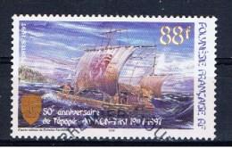 F P+ Polynesien 1997 Mi 748 Heyerdahl - Kon Tiki - Oblitérés