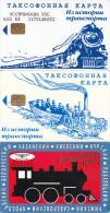 3 Télécartes RUSSES  Lot4 - Train  (bon état) - Russia