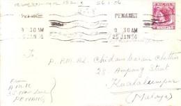 MALAYASIA PENANG 1956 COMMERCIAL COVER POSTED FOR KUALALUMPUR, MACHINE OBLITERATOR - Penang