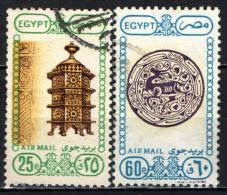 EGITTO - 1989 - OPERE D'ARTE DELL'EGITTO - USED - Poste Aérienne