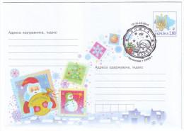 UKRAINE 2014. (14-3741). HAPPY NEW YEAR! POST OF SANTA CLAUS. KIROVOGRAD. Postal Stationery + Special Cancellation - Ucraina