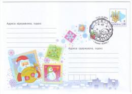 UKRAINE 2014. (14-3741). HAPPY NEW YEAR! POST OF SANTA CLAUS. KHARKIV. Postal Stationery + Special Cancellation - Ucraina