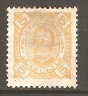 PORTUGESE GUINEA    Scott  # 32  VF USED - Portuguese Guinea