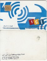 IRAN - TCI Telecard, CN : CT + 8 Digits, Used - Iran