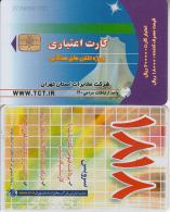IRAN(chip) - Building, Www.tct.ir, TCT Telecard, Used - Iran