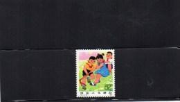 T14 15-51 PR China Unused Stamp - 1949 - ... République Populaire