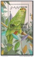 Sahara 1994 Parrots Birds Nature M/s MNH - Zonder Classificatie