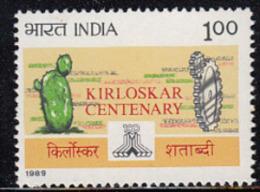 India MNH 1989, Kirloskar Cent., Cactus &  Cogwheel - Nuevos
